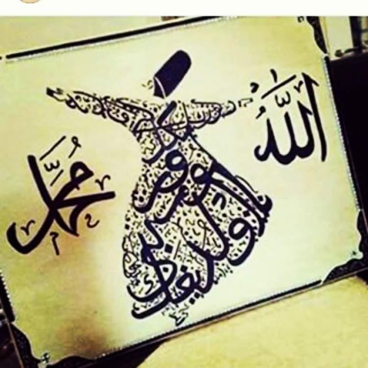 allah muhammed yazısı görmek