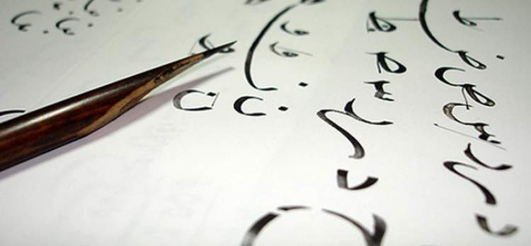 arapça konuşmak