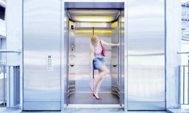 asansörle yukarı çıkmak