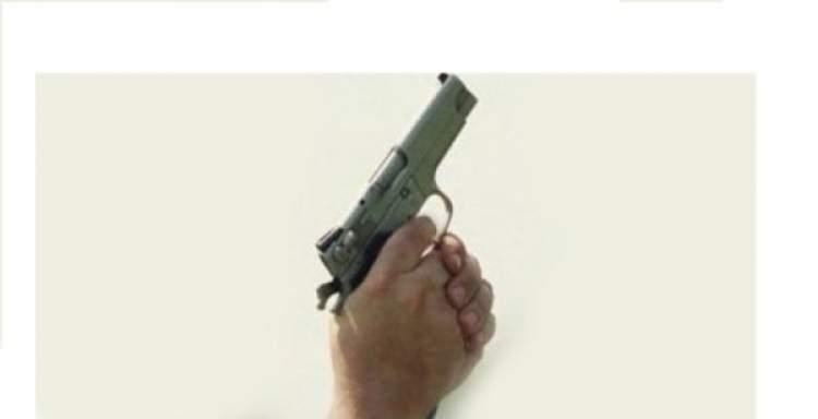 ateş edilmesi