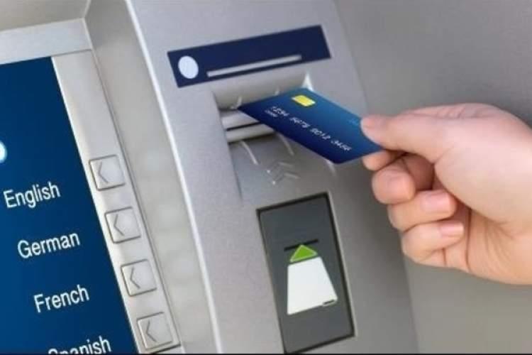 bankamatikten para çekmek