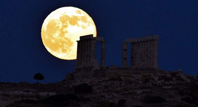 büyük ay görmek
