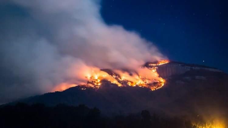 dağdan ateş çıkması