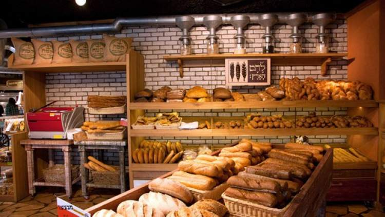ekmek fırını görmek