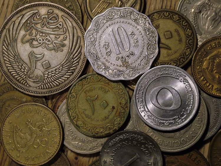 eski demir para görmek