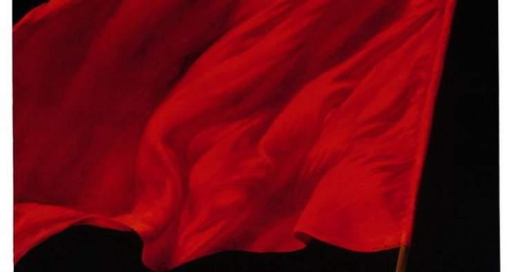 Rüyada Kırmızı Bayrak Görmek