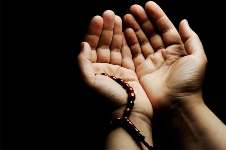 Rüyada Korkup Dua Okumak