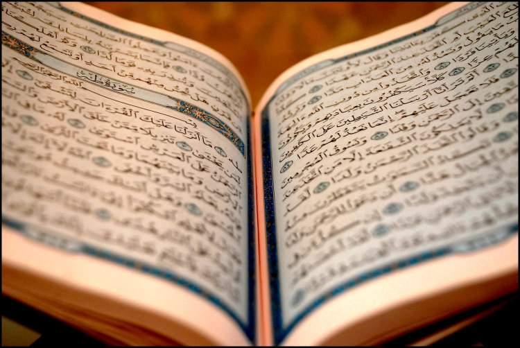 Rüyada Kuran Ayeti Okumak