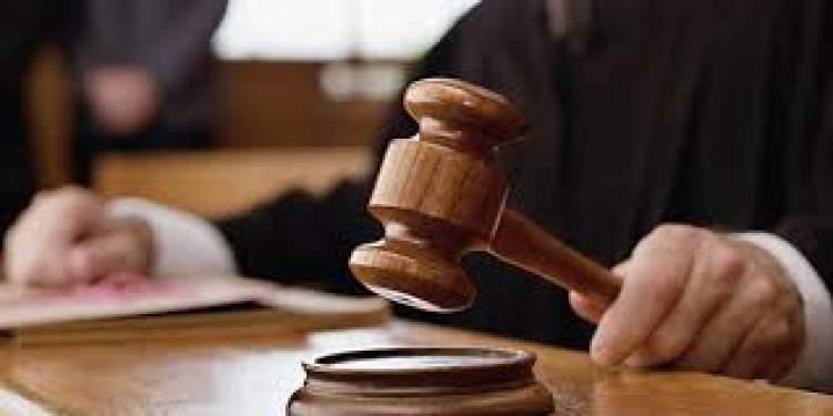 mahkeme kararı görmek