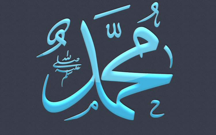 muhammed ismini görmek