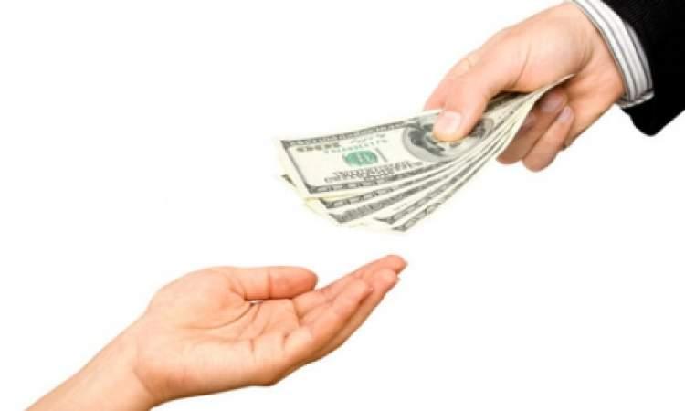 ölmüş birine kağıt para vermek