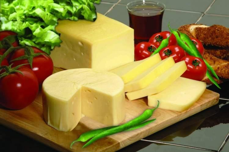 peynir almak