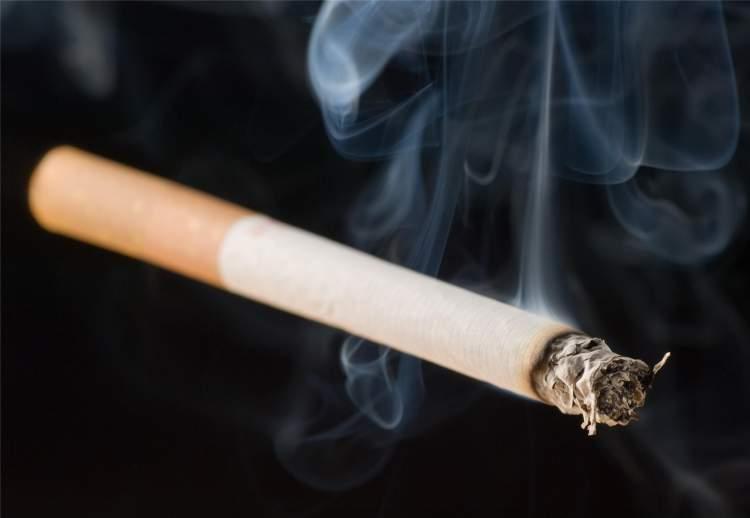sigara aramak