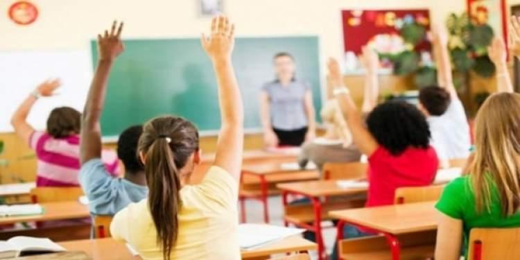 Rüyada Sınıf Arkadaşlarını Görmek