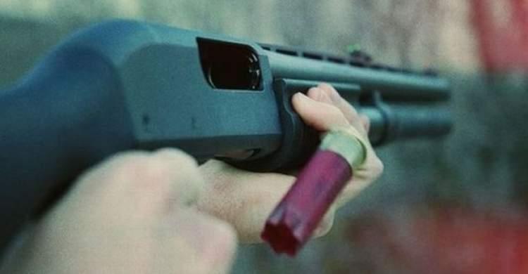 tüfekle havaya ateş etmek