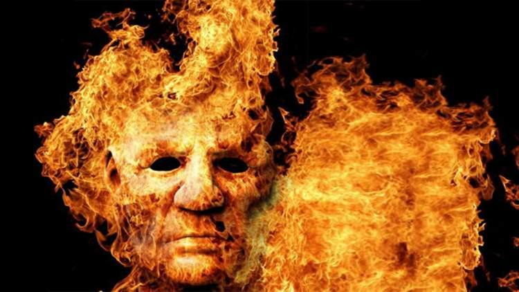 yanan adam görmek