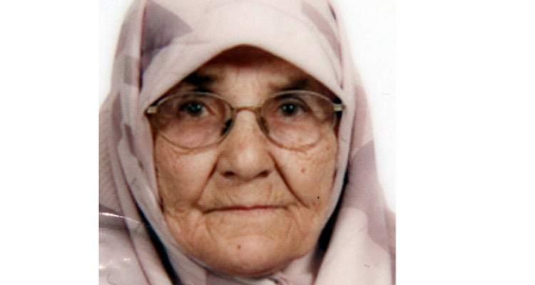 yaşlı kadın görmek