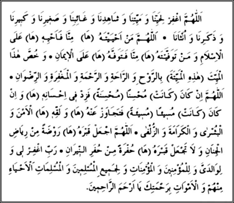 arapça dua duymak