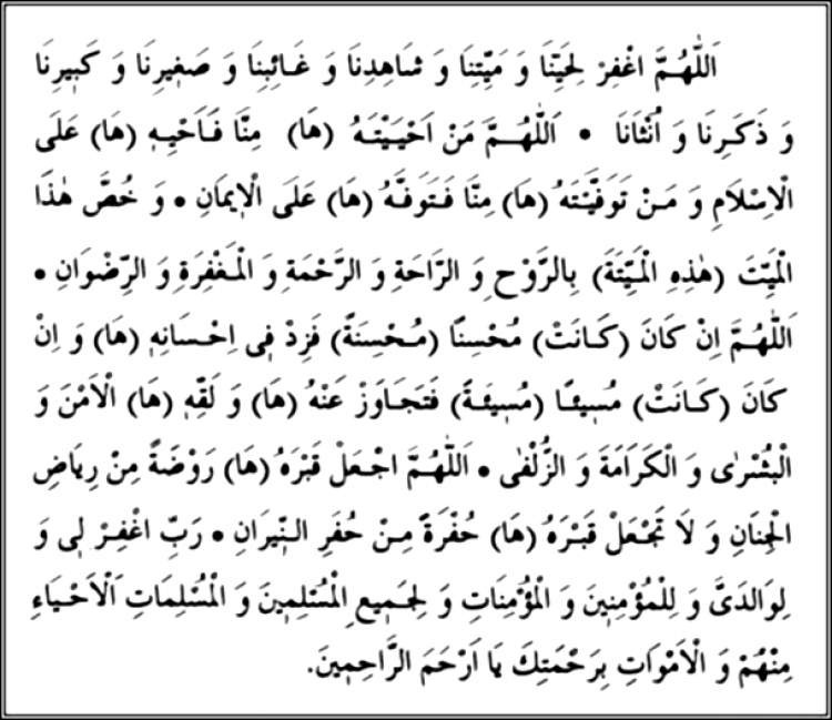 arapça dua etmek