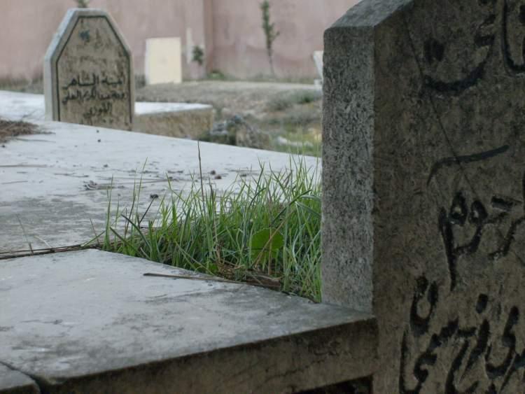 Rüyada Ölmüş Birini Gömmek